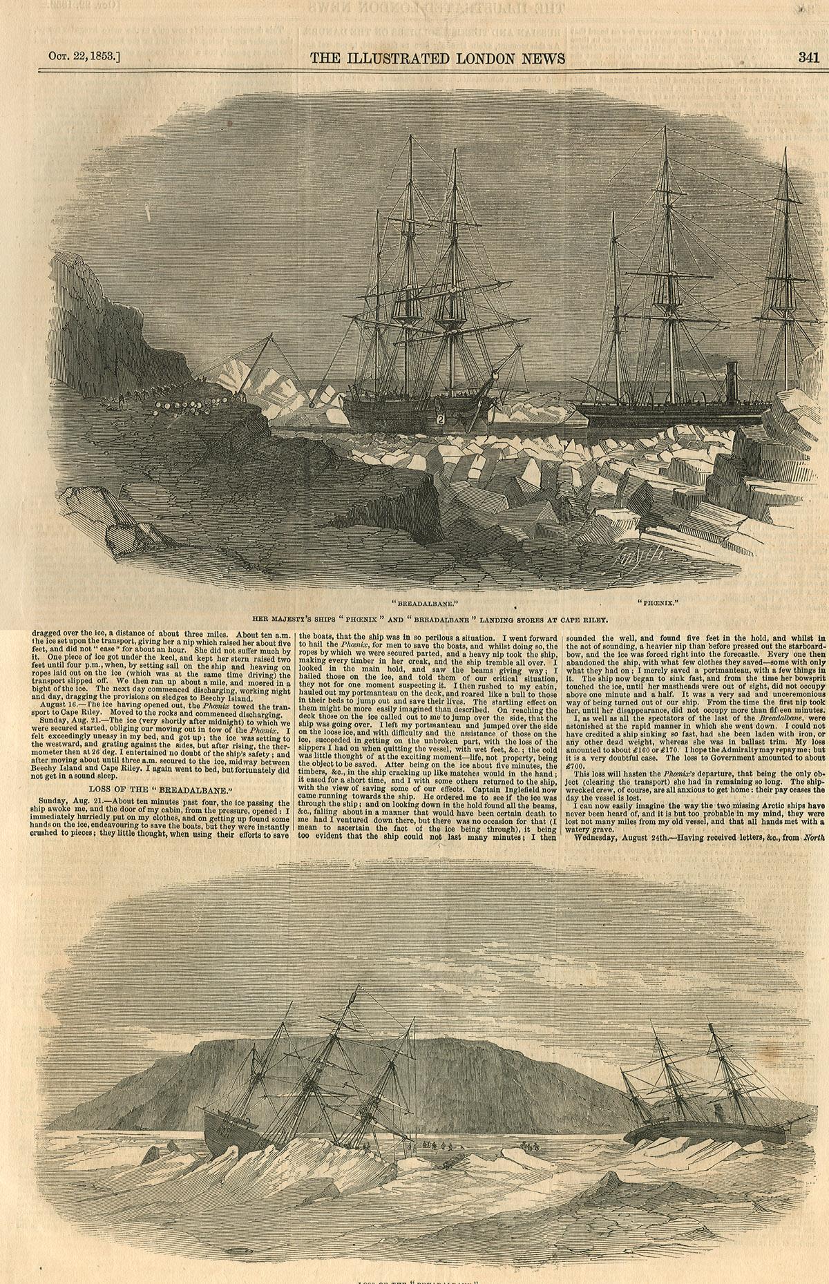 nunavut arctic shipping